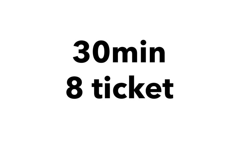 ベーシックコース or キックボクシング 8回チケット