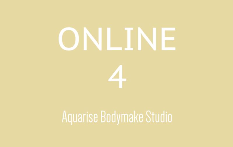 Aquarise body make studio オンライン4