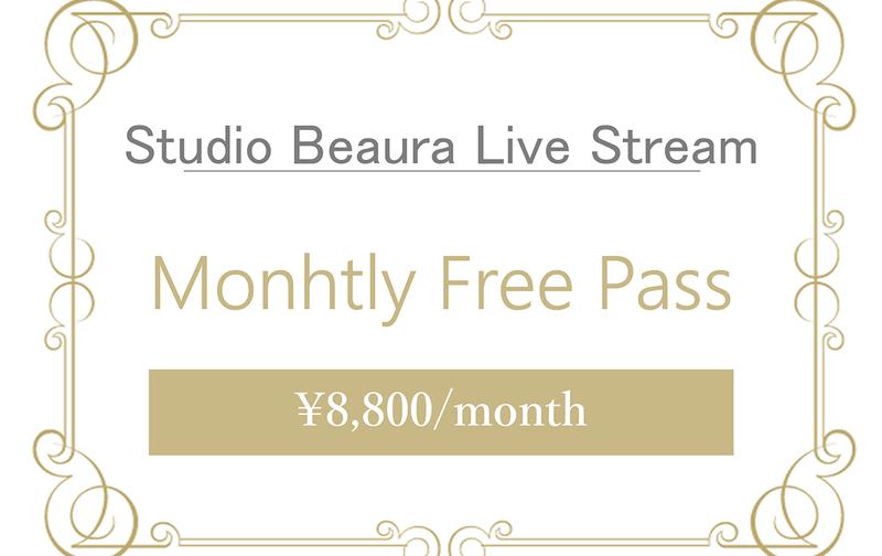 オンライン・フリーパス(初月3,300円 月額・定額制)