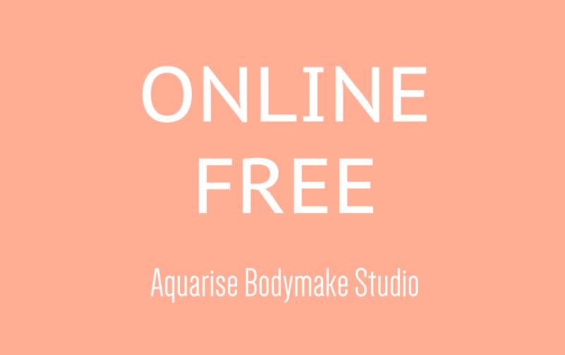 Aquarise body make studio オンラインフリー