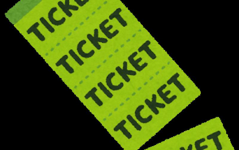 レッスン2回チケット(一般)