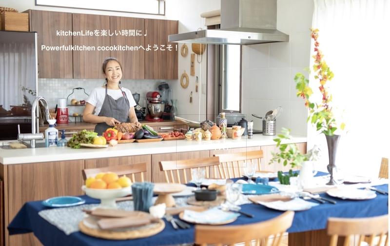 Powerful Kitchen cocokitchen