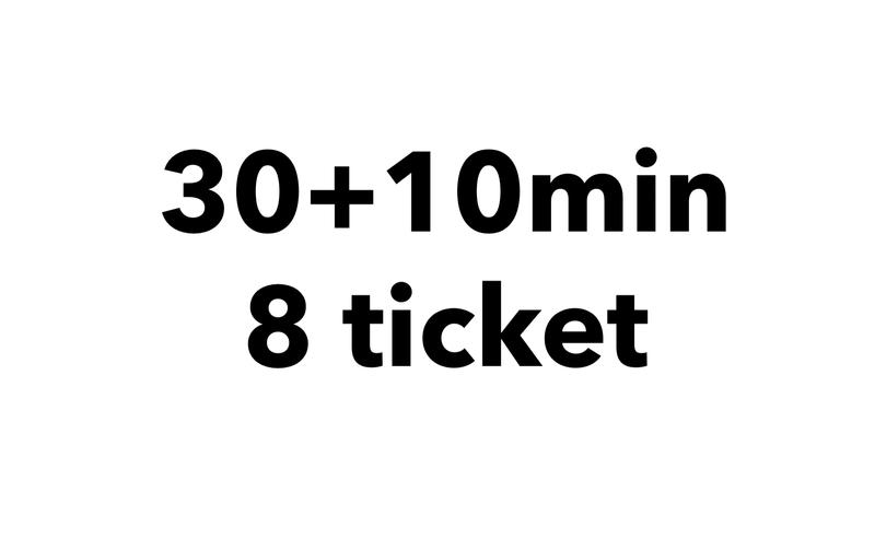 ベーシック+オプション 8回チケット