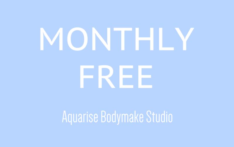 Aquarise body make studio マンスリーフリー