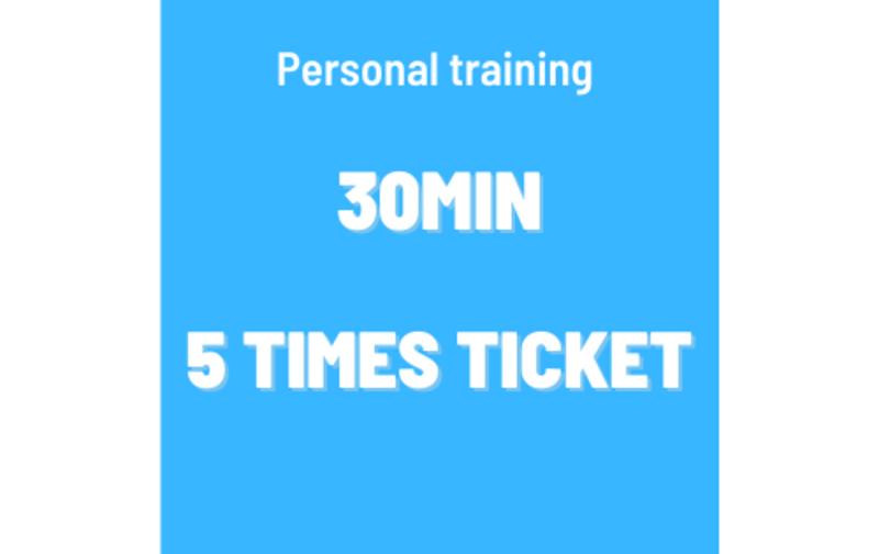 【30分】5回チケット