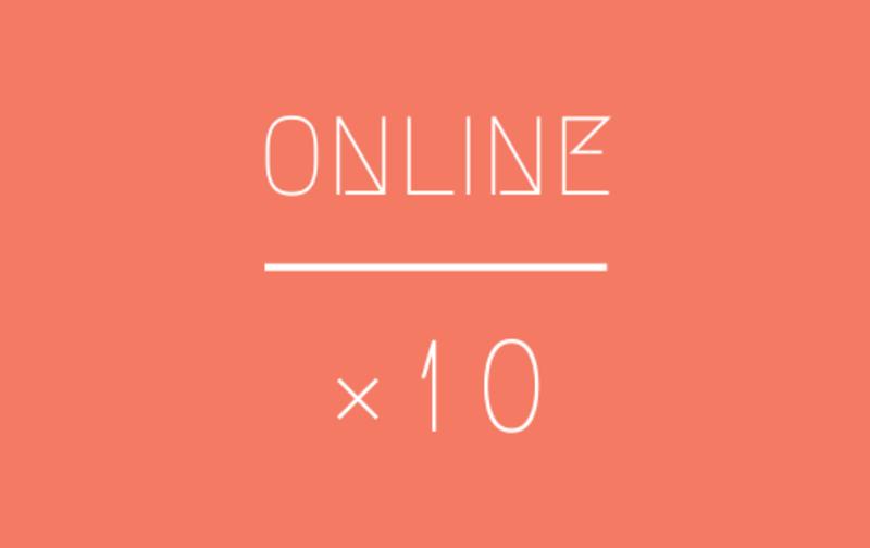 【オンライン】10回チケット