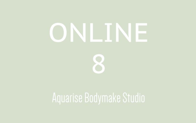 Aquarise body make studio オンライン8