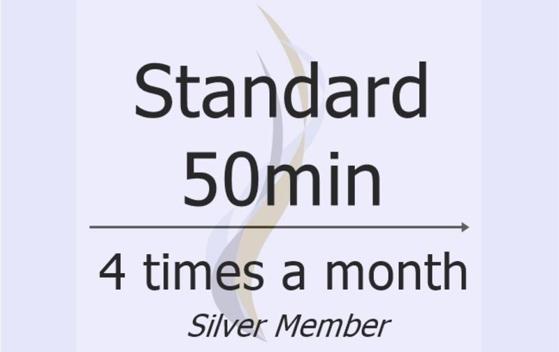 スタンダード50分/月4回コース(継続一年以上のシルバー会員様)