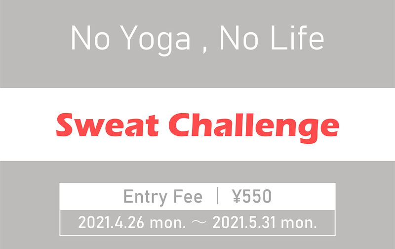 Sweat Challenge Entry Fee