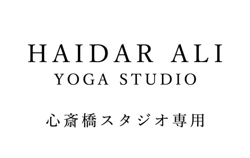 キャンペーン Yoga&Wellness Academy 4回券