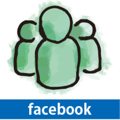 facebook講座