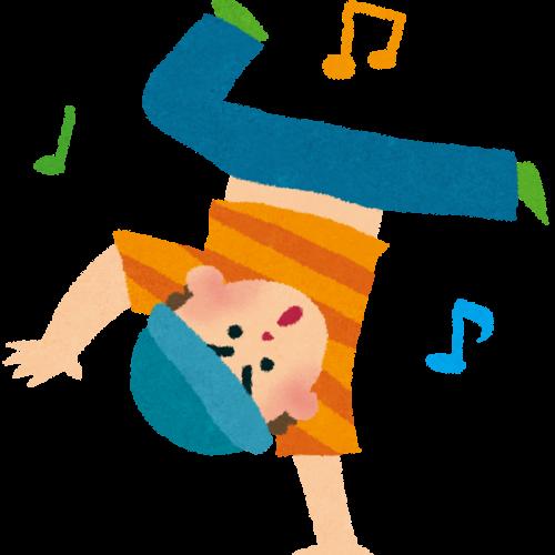 @藤沢市民の家☆1歳からのダンスレッスン♪ レッスン予約受付ページ☆