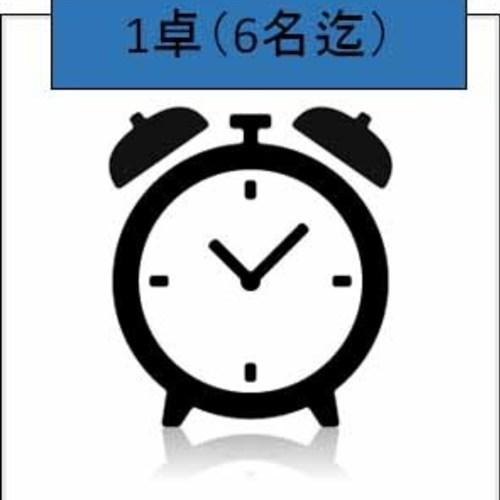 ☆プレイスペース:1卓(6名迄 お1人様500円) ☆ 札幌RPGショップ :1日利用 料金2,500円