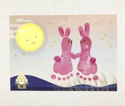 【ママハピ  EXPO ららぽーとTOKYO-BAY】  9月11日(水)「世界に一つだけのハロウィンアート 」