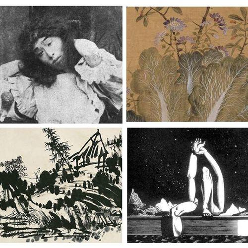 自由への解釈 : 中国美術_近代から実験・現代芸術へのダイナミクス