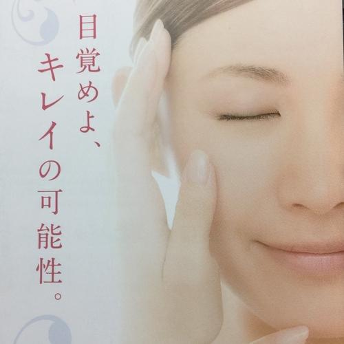 デアイム吹田 k・ueda