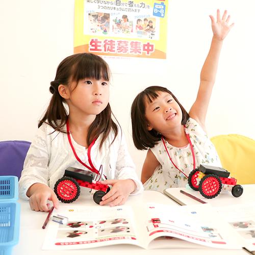 【年長~小2】 自考力キッズ 御器所校 体験レッスン(500円)