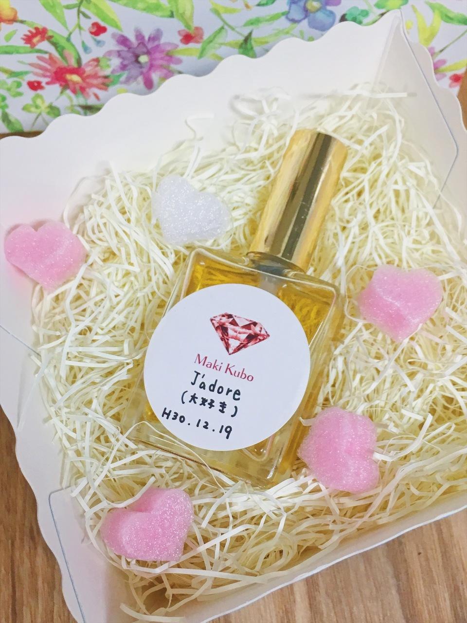 世界にひとつのアロマ香水作りレッスン
