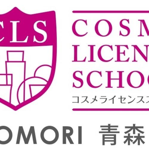 日本化粧品検定2級基礎講座(3月24日)