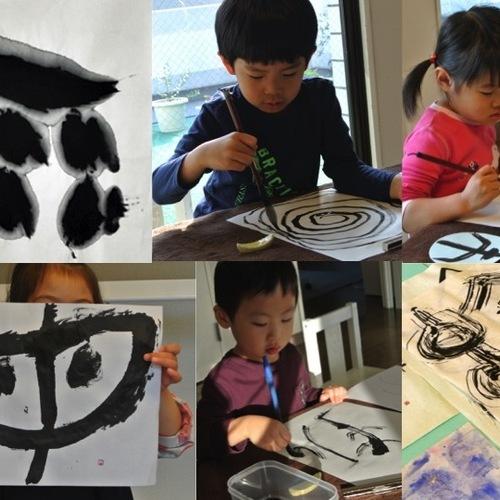 [3歳-小学6年生]楽書梨世塾☆自然を書く
