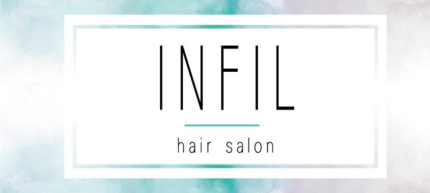 光ヶ丘hair salon INFILの予約受付