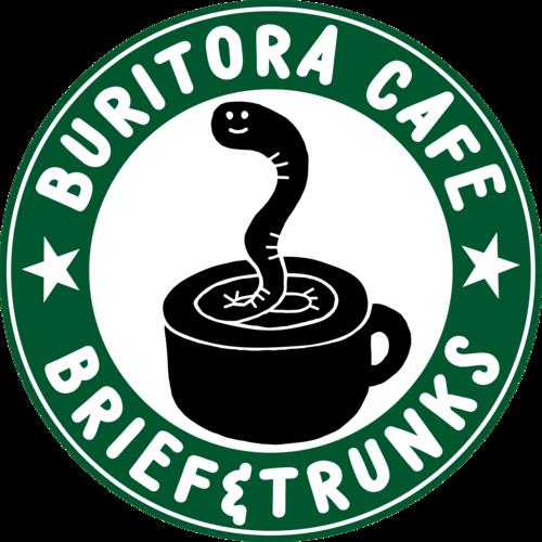 ☆「BURITORA CAFE」クロージングパーティー抽選応募ページ