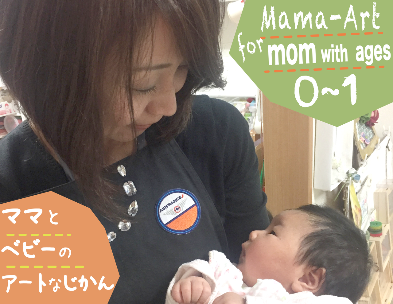 ママアートタイム体験予約  booking for mom-art time