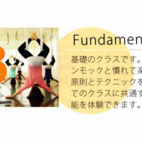 Fundamentals 3(基礎クラス レベル3)