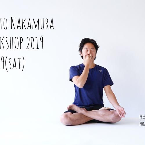 naoto nakamura WS ランチタイム