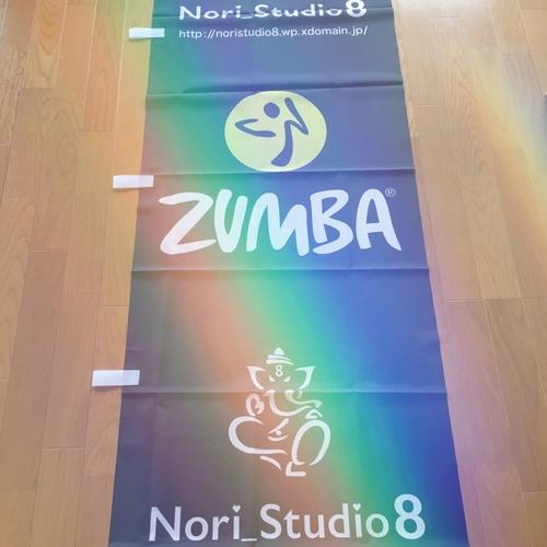 "Zumba fitness in 東加古川 ""SKY PLAZA CC"""