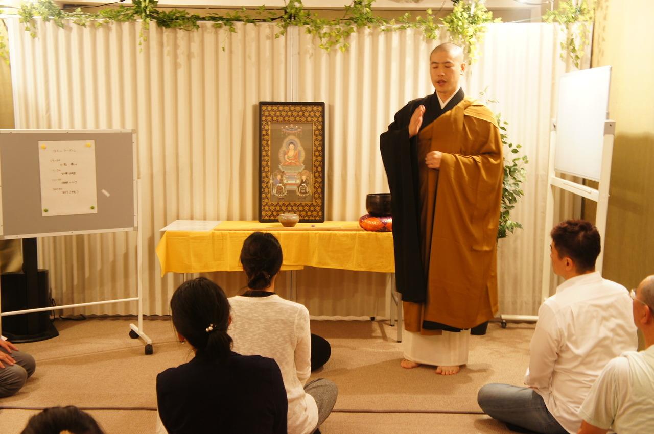 「第22回 坐禅会」9月12日(火)
