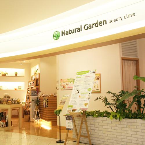 【Namba Parks Salon】Booking reception/【なんばパークス店】予約受付