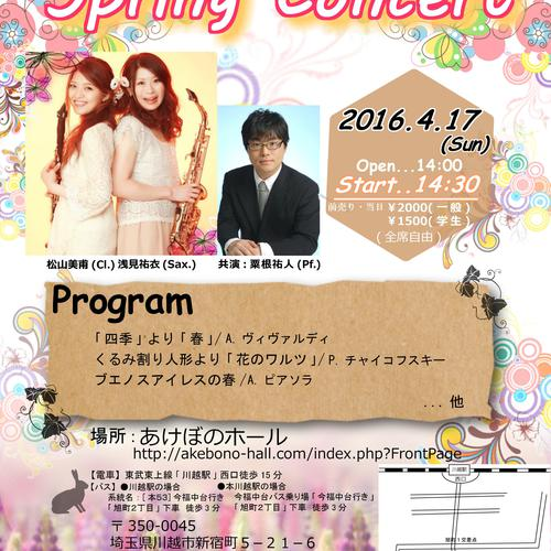 Lupinus Spring concert