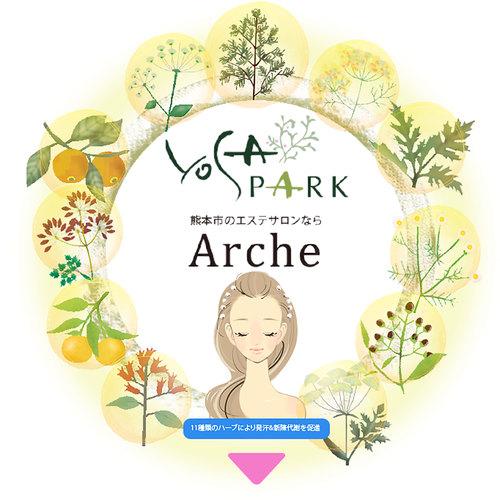 熊本市藤崎宮Yosa Park Arche