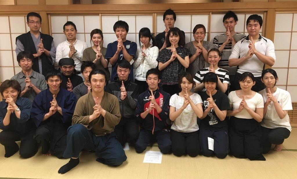10月22日 開催 森下文化センター 忍術教室