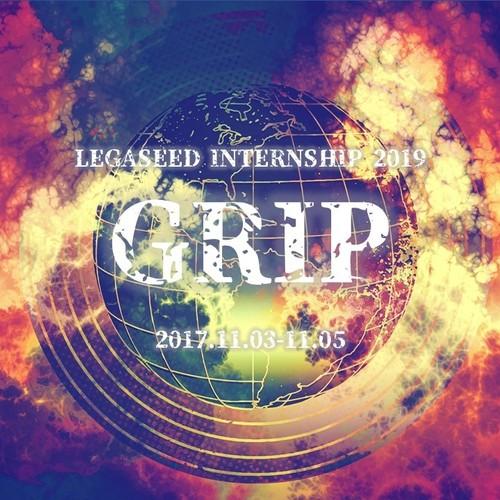 ≪人材業界 学生人気ランキング第1位!≫ 3Daysインターンシップ【GRIP】
