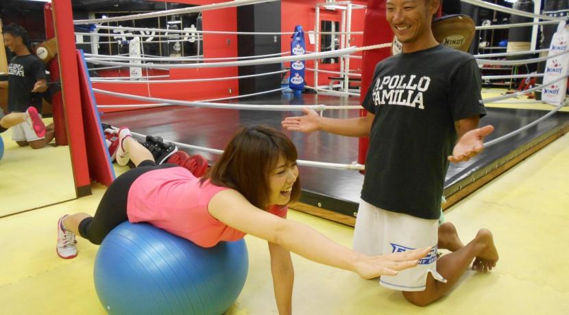 パーソナルトレーニング PERSONAL TRANING ~マンツーマンで指導!~