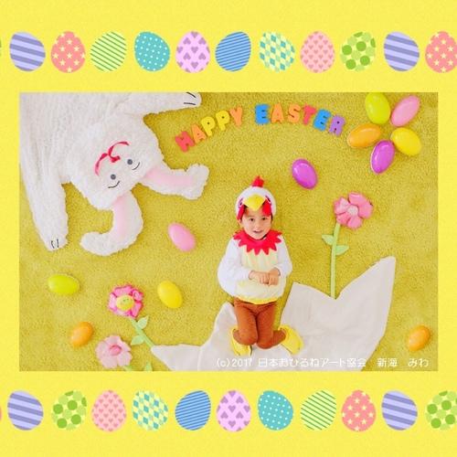 ◆イースター&春◆おひるねアート撮影会@武蔵小金井