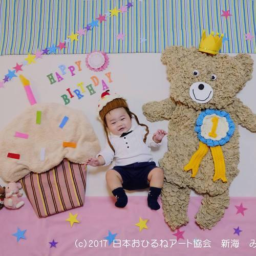 【アニバーサリー記念】おひるねアート撮影会(100日&ハーフバースデー・1歳・2歳のお子様対象)