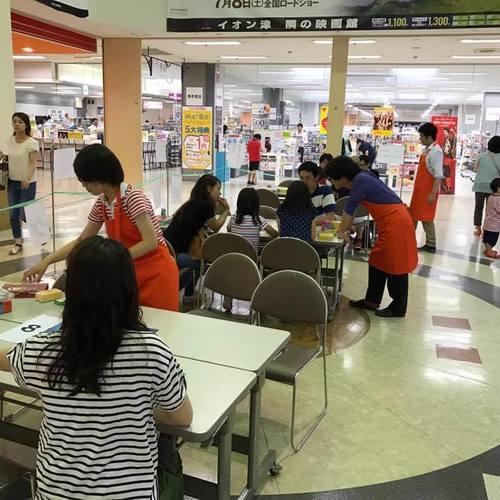 【9/3】親子向けボードゲームイベント ボランティア募集