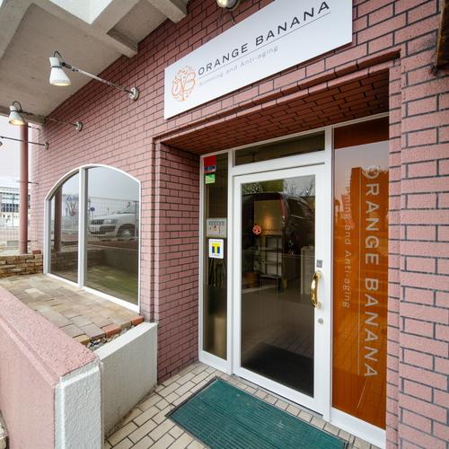 オレンジバナナ 新潟店