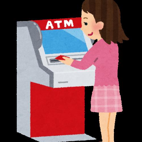 SALA年会費(1年分一括銀行振込)