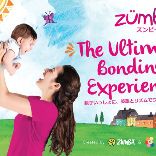 Zumbini(ズンビーニ)体験会<明石・大久保>