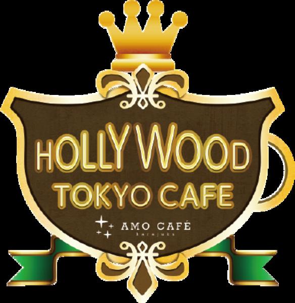 少年ハリウッド【HOLLYWOOD TOKYO CAFE】事前予約ページ!