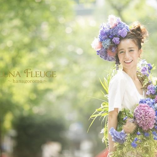 【6月2日開催】ボディも選べる初夏の花衣体験会