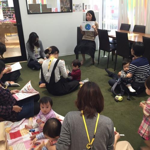 11月10日(金) 子育てを楽しくラクにする♪「赤ちゃんともち」講座