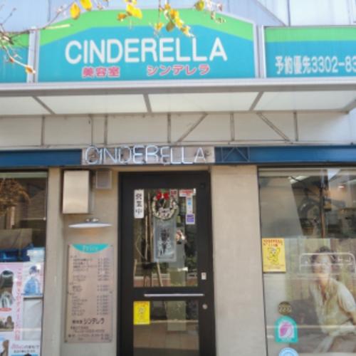 Beauty salons Cinderella