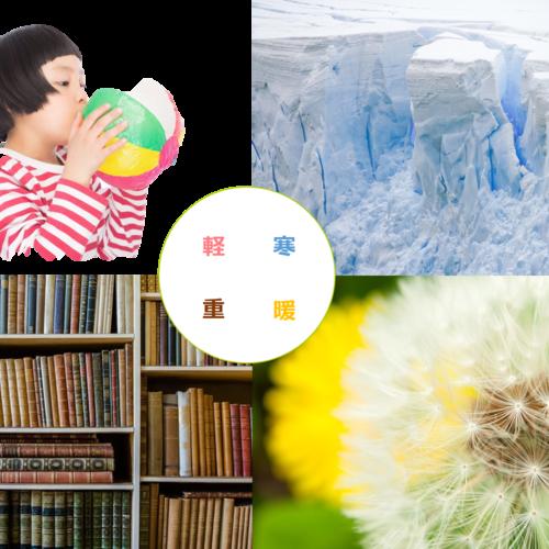 [3-8歳]名画で遊ぼう!Explore Great Pictures☆番外編「色の感情表現」