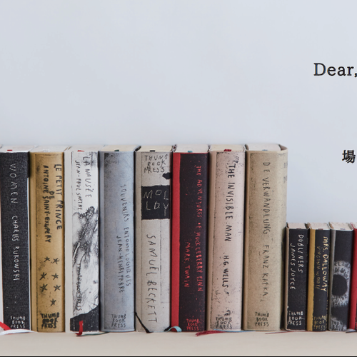 柴田元幸× タダジュン×高橋和也(SUNNY BOY BOOKS)トーク 「で、THUMBとは何者なのか」