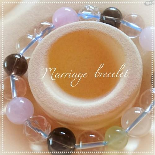 「限定1名様」2019年2月27日(水)  婚活無料カウンセリング&恋愛運アップ!天然石のブレスレット作製